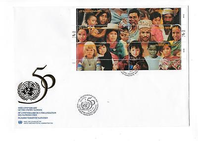 1995 UN United Nations Vienna Sc # 191 Quality First Day Cover (CN83)