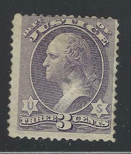 VEGAS 1873 USA Justice Official - Sc# O27 - Mint LH OG - Cat= $320 (DA37)