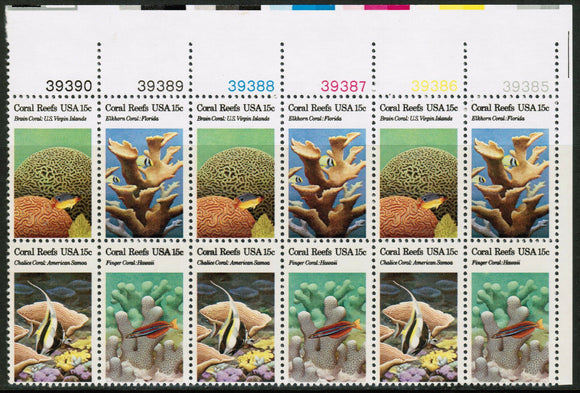 1980 Coral Reefs Plate Block Of 12 15c Postage Stamps Sc# 1827-1830 - CW205a