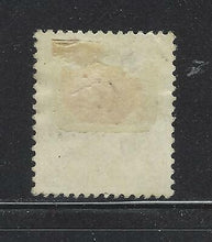 Load image into Gallery viewer, VEGAS - 1870 France Ceres - Sc# 52 - MH, Partial Gum - Cat= $250 (DG38)