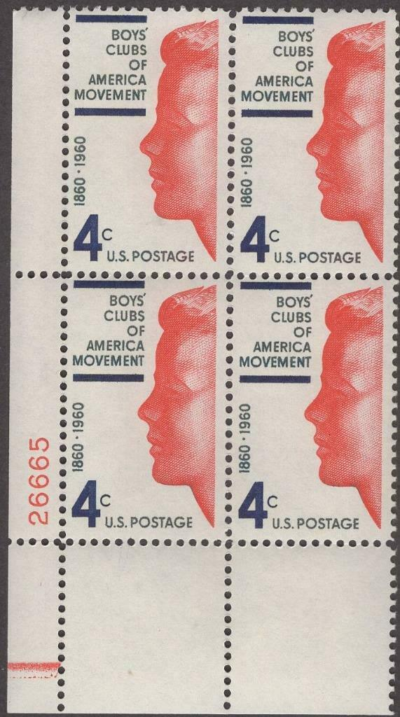 1960 Boys Clubs Of American Plate Block Of 4 4c Postage Stamps - Sc# 1163 - MNH, OG - CX589