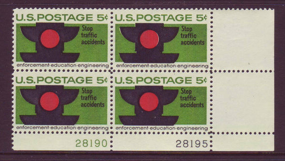 1965 Stop Traffic Accidents Plate Block Of 4 5c Postage Stamps - MNH, OG - Sc# 1272`- CX248