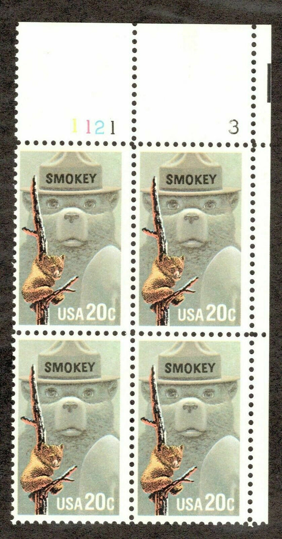 1984 Smokey Bear Plate Block of 4 20c Postage Stamps - MNH, OG - Sc# 2096