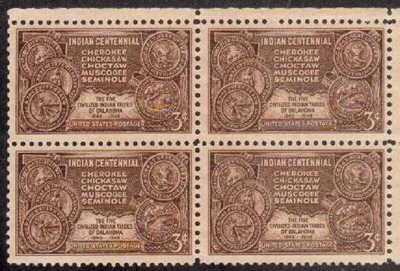 1948 Indian Centennial Block Of 4 3c Postage Stamps - Sc 972 - MNH -CW494b