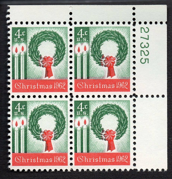 1962 Christmas Wreath Plate Block Of 4 4c Postage Stamps - MNH, OG - Sc# 1205 - CX212