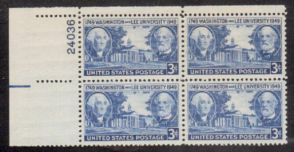 1949 Washington & Lee University Plate Block of 4 3c Postage Stamps - MNH, OG - Sc# 982