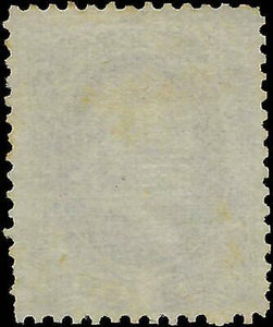 VEGAS - 1870 USA - Sc# 134 - Used - With Light Grill - Fine (DR12)