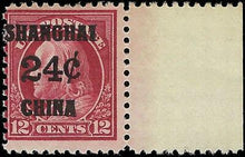 Load image into Gallery viewer, VEGAS -1919 US Offices In China Sc# K11 MNH, OG - Light Crease - EM51
