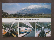 Load image into Gallery viewer, 1977 Japan To USA Photo Postcard - New Tokaido Line Bullet Train (WW41)