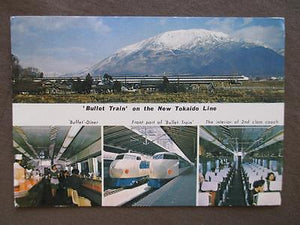 1977 Japan To USA Photo Postcard - New Tokaido Line Bullet Train (WW41)