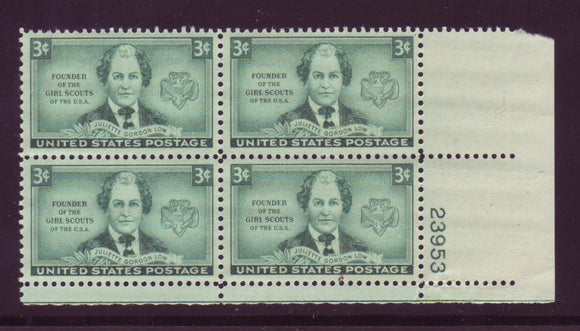 1948 Juliette Gordon Low, Founder Of The Girl Scouts Plate Block of 4 3c Postage Stamps - MNH, OG - Sc# 974