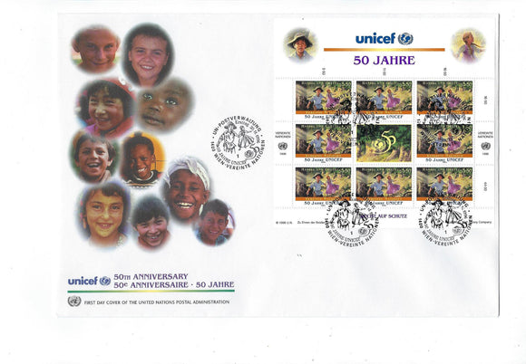 1996 UN United Nations Vienna Sc # 210 Quality First Day Cover (CN94)
