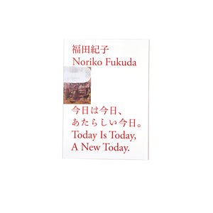 Noriko Fukuda / Today is today, a new today.