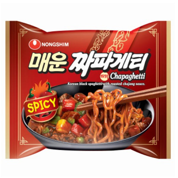 Spicy Black Noodles - 3Pcs.
