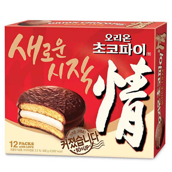 Choco Pie - 12 Packs