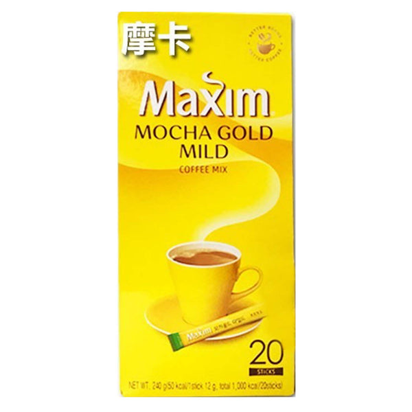 Maxim Mocha Gold Coffee - 20 Pcs.