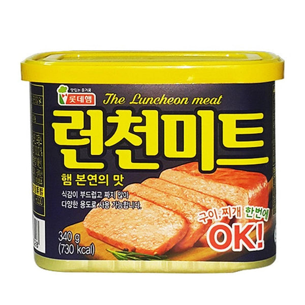 Hansung Luncheon Meat - 340g