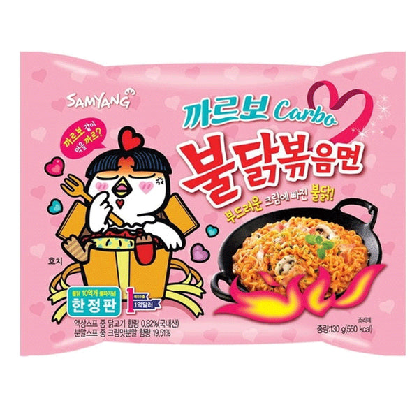 Pink Samyang Hot Chicken Carbo  - 3Pcs.