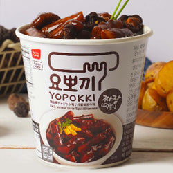 Black Soy Bean Rice Cake 120g