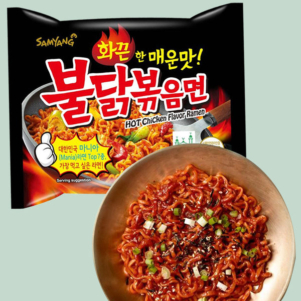 Black Samyang Hot Chicken Flavor  - 3Pcs.