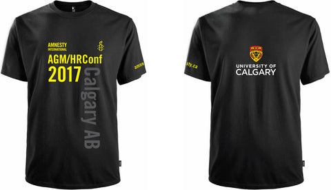 2017 AGM/HRConf T-shirts (CLEARANCE)