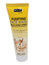 Purifying Face Wash Milk & Honey Extract