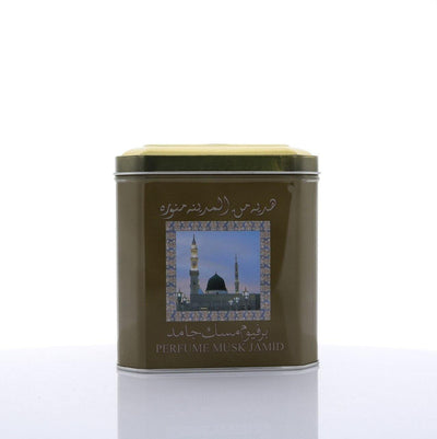 Musk Jamid 25g - Alepposavon
