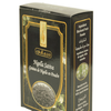 Hemani Blackseed Powder 200G - Alepposavon