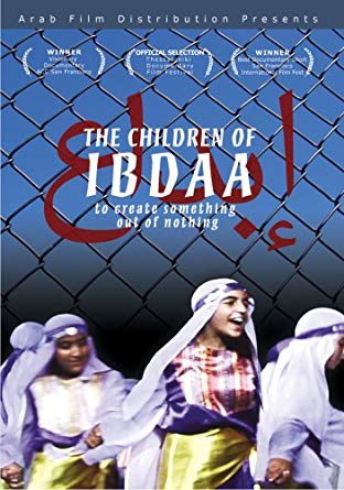 Children of IBDAA: To Create Something Out of Nothing