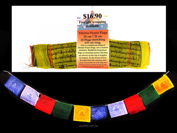 Tibetan - Large (aprox 635cm Long), Prayer Flag, Flag