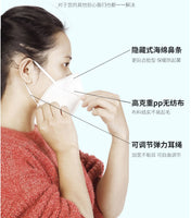 Pm2.5 kn95 Mask Fine Air Filter Wholesale Anti Odor Smog Custom Cotton Pollen Dust Mouth Face Mask kf94 3200