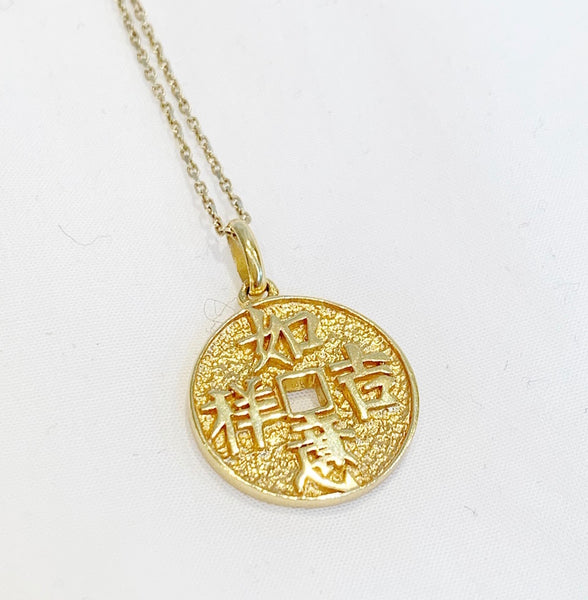 Gold Vermeil Chinese Lucky Coin