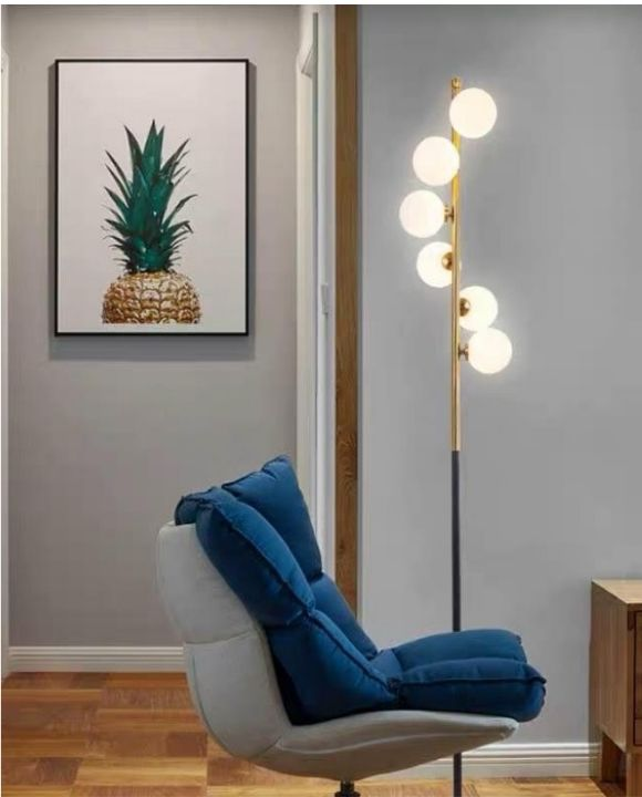 Trendy Gold and Black Floor Lamp | New Arrival