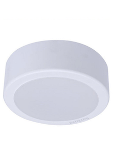 Philips LED Surface Mounted Downlight (10 in bulk) | 15w 4000k Essential SmartBright LED G2
