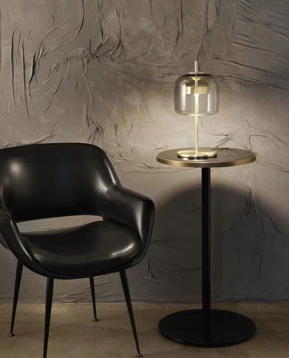 Ripple Gold and Black Table Lamp | Designer Series