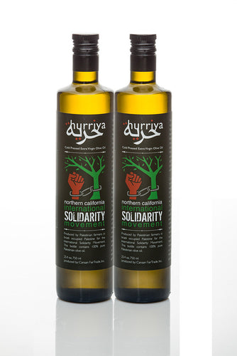 Hurriya Organic Extra Virgin Palestinian Fair Trade Olive Oil 750ml, 2 bottles