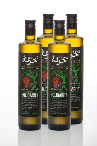 Hurriya Organic Extra Virgin Palestinian Fair Trade Olive Oil 750ml, 4 bottles