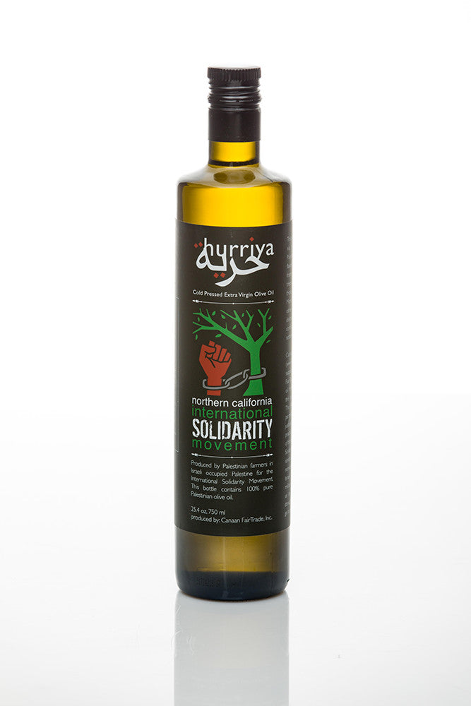 Hurriya Organic Extra Virgin Palestinian Fair Trade Olive Oil 750ml, single bottle