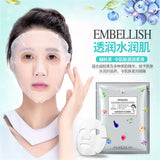Facial Face Mask Sheet Essence Replenishment Moisture Mask Cosmetics