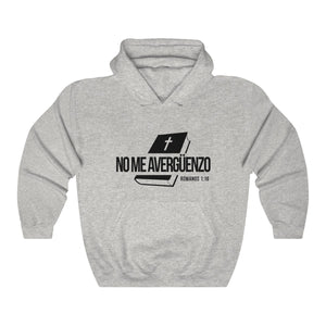 Ne Me Avergüenzo Christian Faith Based Hooded Sweatshirt