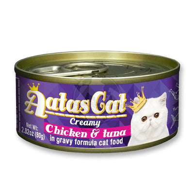 [5 Box @ $19 Each] Aatas Cat Creamy Chicken Series Canned Cat Food 80g