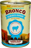 Bronco's Olios Lamb And Vegetable Canned Dog Food 390g - Pet Glorys