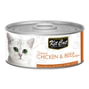 Kit Cat Deboned Chicken & Beef Toppers Canned Cat Food 80g