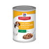 Hill's® Science Diet Puppy Gourmet Chicken Entrée Canned Dog Food (12pcs)