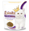 Aatas Cat Supreme Gold Chicken & Tuna Flavour with Anchovies Dry Cat Food 1.2kg - Pet Glorys