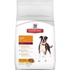 Hill's Science Diet Adult Light Dry Dog Food - Pet Glorys