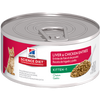 Hill's Science Diet Kitten Liver & Chicken Entree - Pet Glorys