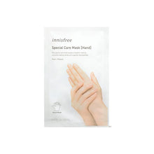 INNISFREE Special care mask-hand