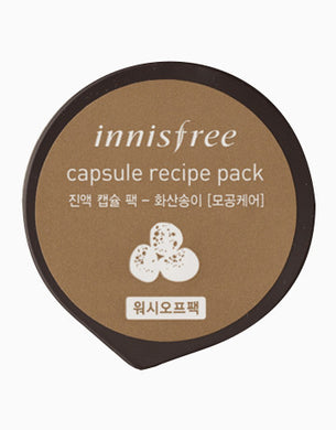 INNISFREE Capsule recipe pack - volcanic cluster (wash-off mask)