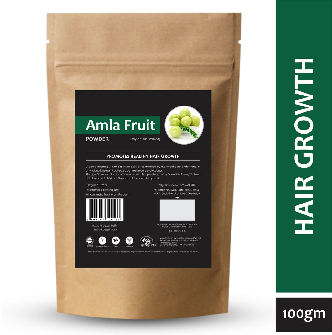 Amalaki (Indian Gooseberry) Powder